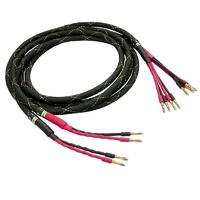 Xindak SC-01/B (Bi-wiring)